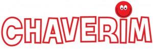 chaverim-b-16-17