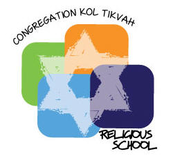Religious School New-Logo